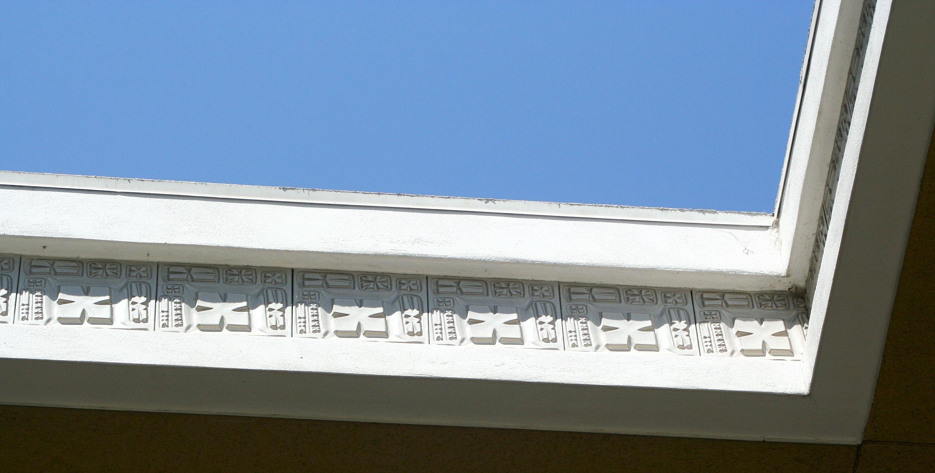 dora de larios franciscan 400 series contours cv tile 1963 1964