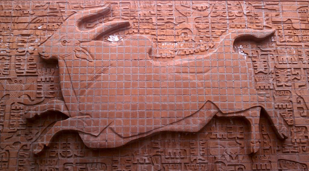 Albert Stewart and John Edward Svenson, Bull Wall, brick relief at Millard Sheets Center for the Arts, LA Fairplex, 1952 (photograph 2010)