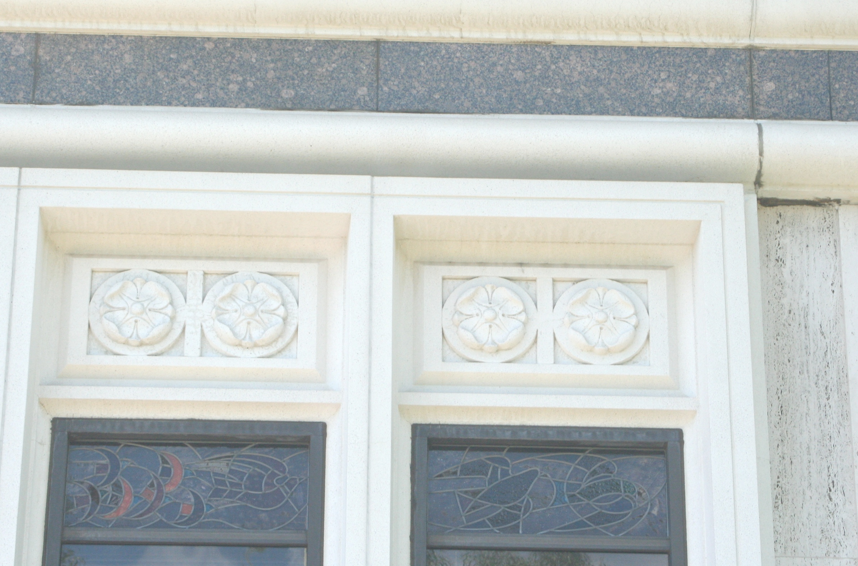Tujunga windows and ornament 1978