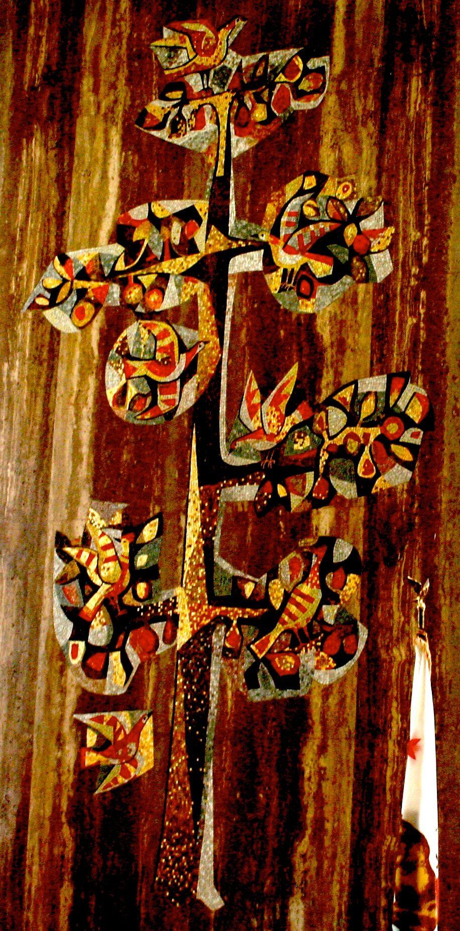 Jean and Arthur Ames, tree mosaic for Ahmanson Trust, 9145 Wilshire, 1959-1960